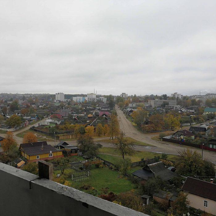 Вид с дома